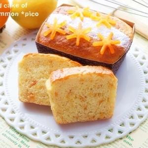 スイーツの秋に!「柿」×「ホットケーキミックス」で作るかんたん焼き菓子