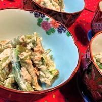 【レシピ】3分★簡単★夏の旬食材【いんげんのツナ味噌マヨ和え】