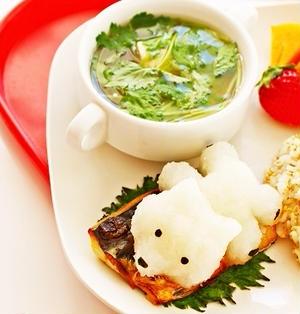 【姫ごはん☆】サバの塩焼き 大根おろしアートのしろくまと一緒に レシピ☆