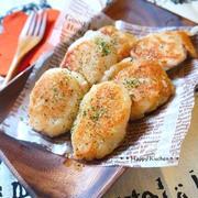 鶏むね肉とじゃがいものチーズナゲット風