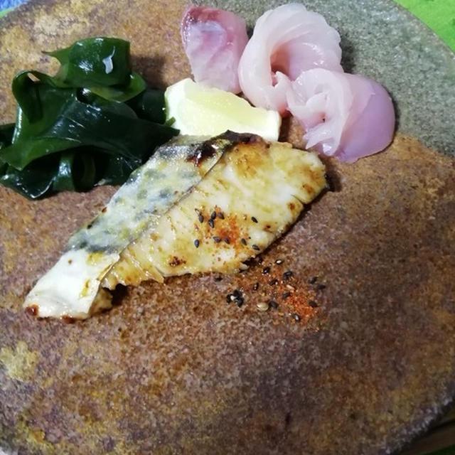 GWにレア物!三重県産釣りサワラ味噌バター焼き!超新鮮!簡単!めちゃ早!フライパン仕上げです!!!