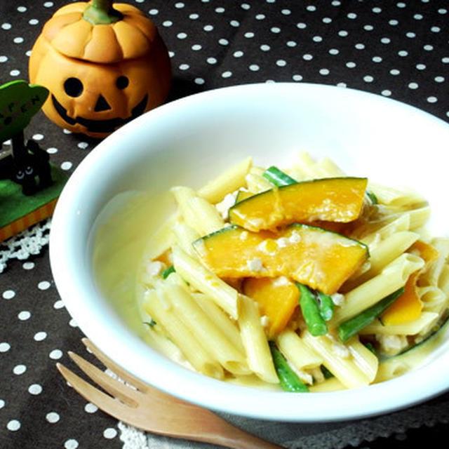 かぼちゃと鶏ひき肉の味噌クリームペンネ