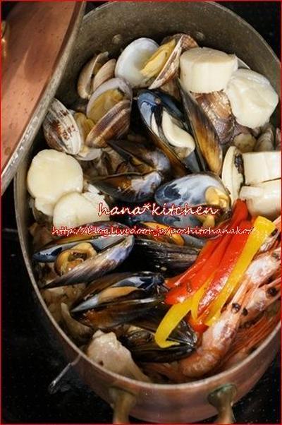 お鍋で作る:海の香りのパエリアレシピ。<簡単パエリアの作り方>