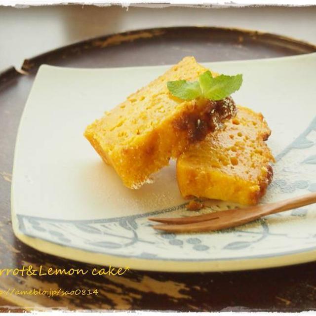 Carrot&Lemon Cake (にんじんレモンケーキ)レシピ