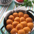 staubで バジル風味の トマト、枝豆、チーズのちぎりパン♪