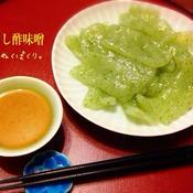 チューブでお手軽〜♪「からし酢味噌」からしと和からしの違いって?!