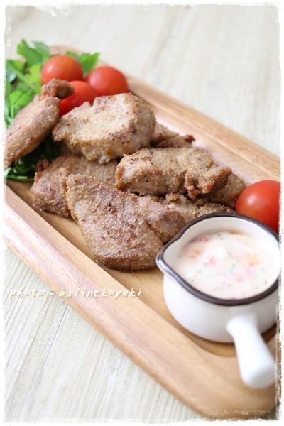 【スパイス大使】香菜と花椒塩使用!揚げ豚ヒレのアジアンヨーグルトソース添え