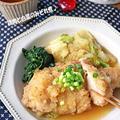 白菜1/4個ペロリ♪簡単ヘルシー鶏肉と白菜のみぞれ煮!