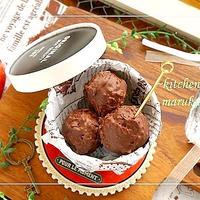 バレンタインに♪安納芋のクランチ・チョコトリュフ&チョコの効果(ポエム)
