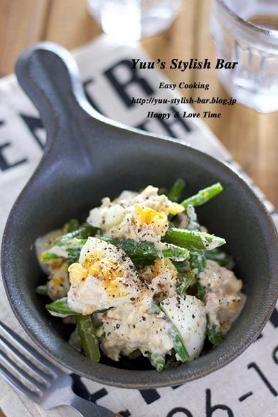 野菜高騰期はコレで乗り切る♡『インゲンとゆで卵のツナマヨサラダ』
