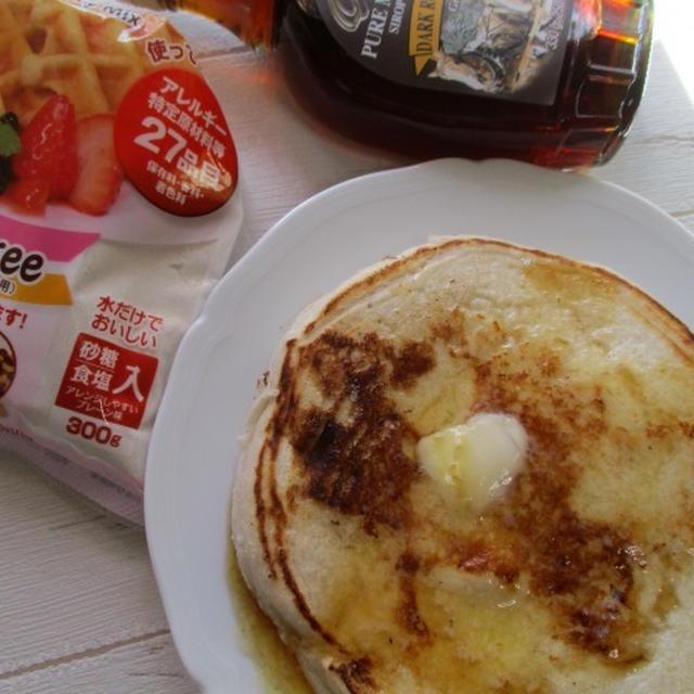 めちゃウマ!アレルギー対応パンケーキ♡小麦・卵・乳なし♡水だけで秒速生地完成!