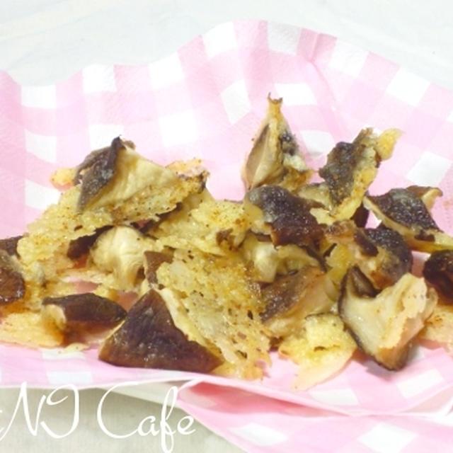 カリカリチーズ椎茸