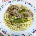 舞茸と豚肉の和風スープスパゲッティ