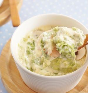 あおさ海苔の洋風茶碗蒸し チーズの味わい!日本酒のあてに
