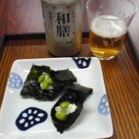 枝豆クリチ巻で和膳を楽しむ
