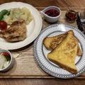 【献立】フレンチトーストにフルーツソース&メープルシロップ、鶏むね肉のグリル、じゃがいもスライスのバターソテー、スナップエンドウにミニトマト、ピクルス
