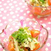 焼きナスと ササミの 和風サラダ ☆
