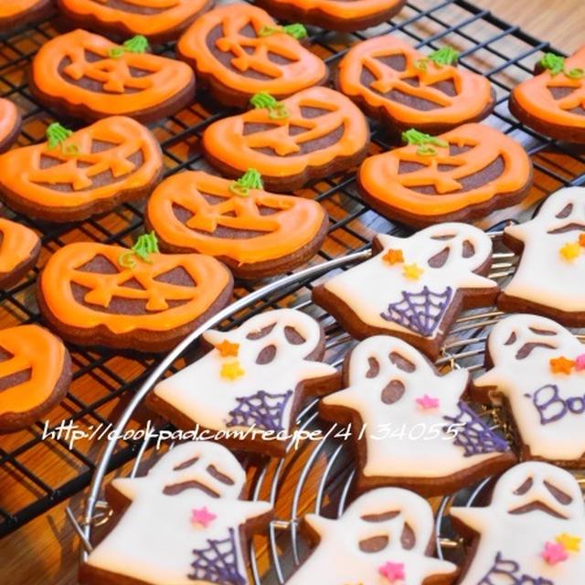 真っ黒ココアクッキーで作る『ハロウィンのアイシングクッキー』、Willows Farmのパンプキンフェスティバル☆
