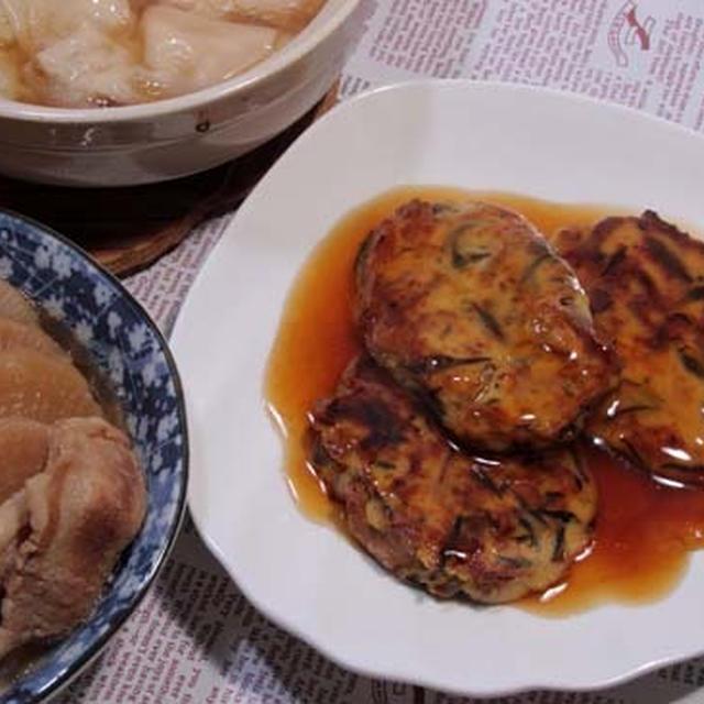 ひじきとむかご入り豆腐ハンバーグ -ヤマサ 鮮度の一滴 モニターレシピ-