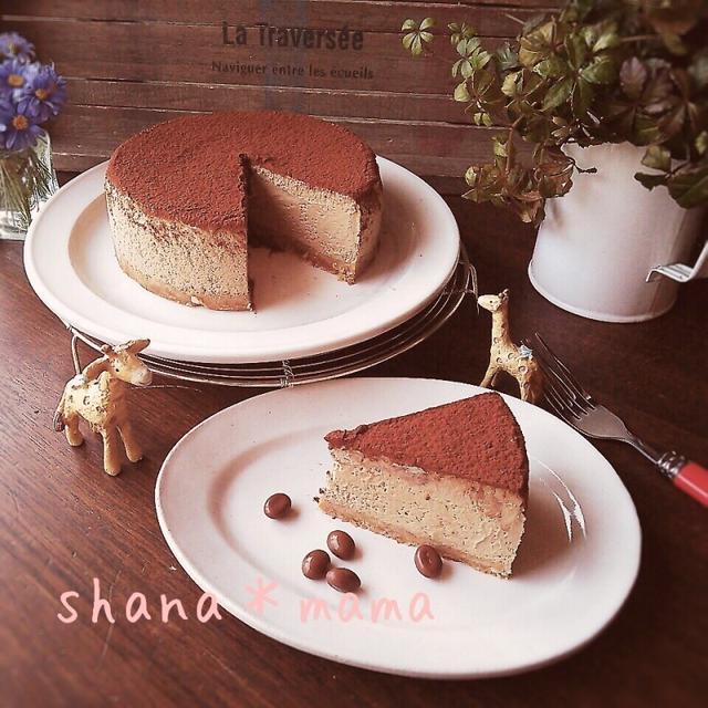 しっとり濃厚大人味♪カフェモカNYチーズケーキ♪