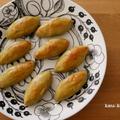 お芋掘りのさつまいもでスイートポテト by kanaさん