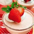 いちごとバナナのヨーグルトゼリー(動画レシピ)/Strawberry and banana yogurt jelly.