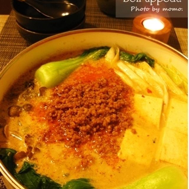 ピリ辛マイルド♪豆乳胡麻坦々鍋(レシピあり)