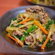 牛肉の野菜たっぷりプルコギ風