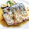 鯖のグリル・バターソース