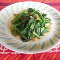 小松菜のナンプラー炒め