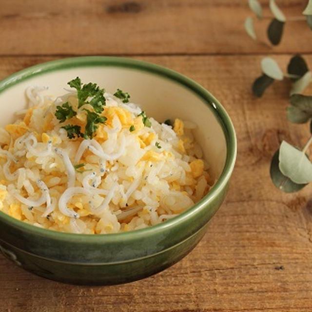 春休みに簡単5分ごはん!卵としらすの混ぜご飯