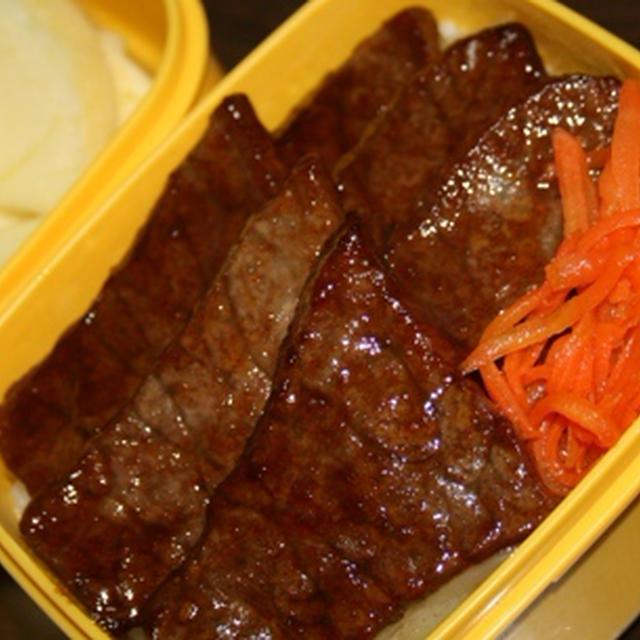 2月13日  宮崎牛の焼き肉弁当