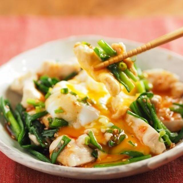 鶏むね肉のユッケ風 、 しっとり食感で美味しい鶏むね肉料理