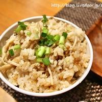 [ヒガシマル 牡蠣だし醤油]  豚肉とキノコの炊き込みご飯 レシピ
