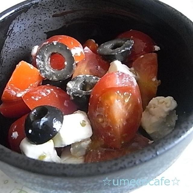プチトマトとオリーブとクリームチーズのおつまみ