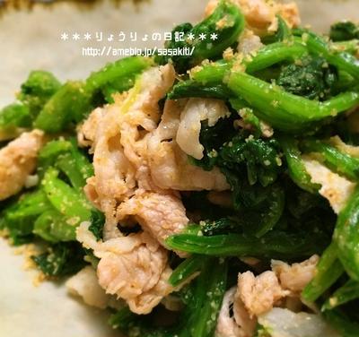 *【recipe】ほうれん草と豚しゃぶのナムル*