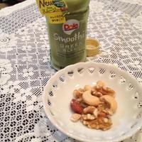遅いお夕飯前に Doleスムージー グリーンブレンド×ナッツ。