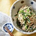 乾物でもう1品♪簡単♪お弁当おかず♪切り干し大根とにらのごまマヨサラダレシピ