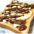 わさびチョコ☆バナナハニートースト♪