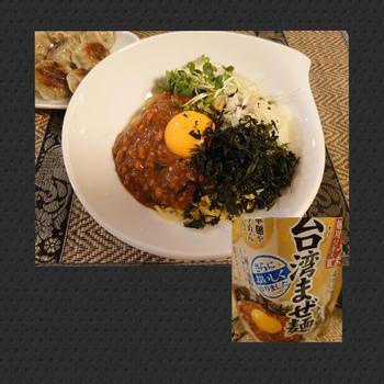 台湾まぜ麺@丸美屋