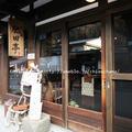 【長野県 木曽】町屋造りのステキなカフェ『 肥田亭 』でみつまめとカプチーノを!オススメCafe