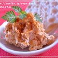 ピり辛☆桜海老クリームチーズ&クラッカーで簡単おつまみレシピ