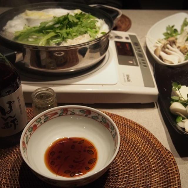 タラチリ & 七草雑炊~♪