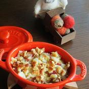さつま芋と紅玉のくるみクランブル