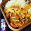 イカ&ポテトフライ バジルチリペパー風味