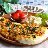 食べ頃は熱々とろ~り! 焼きもろこしピザ