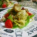 ムツちゃん㊗1100up❣❣ サラダ仕立てのバジル海鮮パスタ
