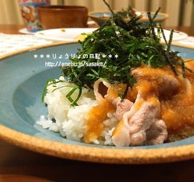 *【recipe】豚しゃぶ丼 おろし玉葱ソース*