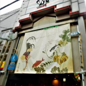 京都旅行 錦市場