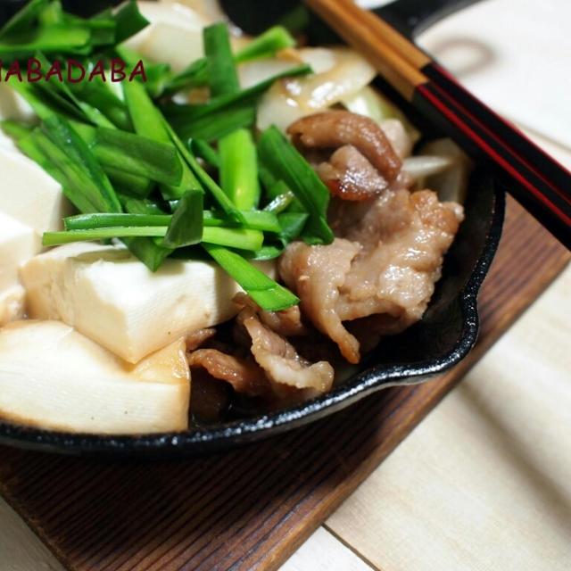 スキレットで簡単ひとり鍋♪あったか肉豆腐